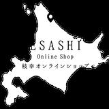 枝幸オンラインショップ