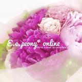 E.c.peony* online