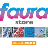 faura store