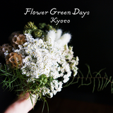 Flower Green Days