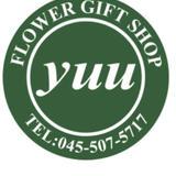 flower.gift.shop.yuu