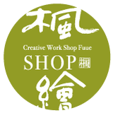 Creative Workshop 楓繪