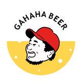ガハハビール笑店