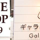 ONLINE ART SHOP Gallery219