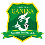 ガネーシャ静岡AFC応援ショップ