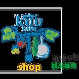 gardenkuucafe