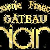 ガトーフリアン - GÂTEAU friand -