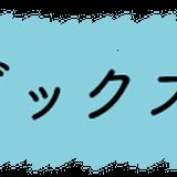 株式会社グッドブックス・オンラインブックストア