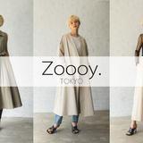 Zoooy.TOKYO ファッショニスタが提案するキュレーションブランドの新業態ゾーイトウキョウ 