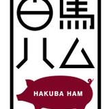 HAKUBA HAM 公式ショッピングサイト