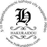 hakuraidou's STORE