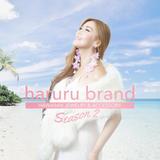 haruru brand STORE