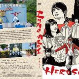 HERO SHOW DVD STORE