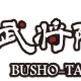 hiroshima-samurai