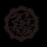 久子の大福 Web Shop