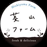 菱山ファーム