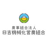 ぎふ日吉高原オンラインストア
