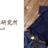 東大阪繊維研究所 [Higashi Osaka Fiber Institute] online store