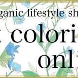 bio mart colorier ONLINE STORE