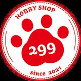 HobbyShop299