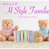 おむつケーキショップ h style familie