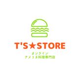 ハンバーガー研究所 T's★STORE