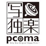 pcoma