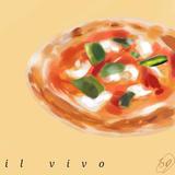 イタリア料理 il Vivo