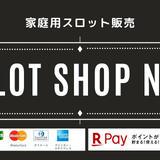 Slot Shop NIT