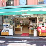 お茶と海苔 宮鍋園