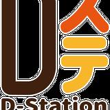 D-Stationオンラインショップ