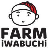 IWABUCHI FARM