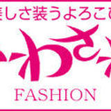 iwasawa-fashion