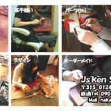 レザーバッグや腕時計,真鍮アクセサリーの販売Js'ken system