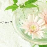 キラ•デコパーツ アクセサリーショップ Rose Rink
