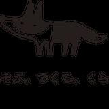 Jun Kikuchi Graphic