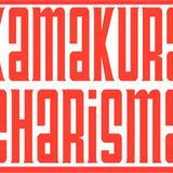 KAMAKURA CHARISMA