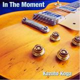 Kaz335 Records