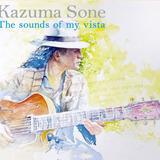 Kazuma Sone's STORE