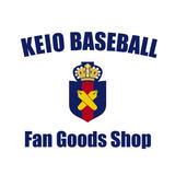 KEIO BASEBALL Fan Goods Shop
