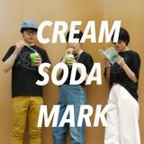 CREAM SODA MARK