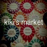 kiki's market