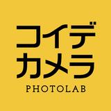 コイデカメラ|オンラインストア