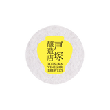 戸塚醸造店「心の酢」オンラインストア