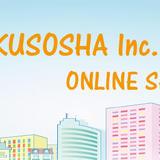 kusosha