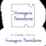 宇都宮のチーズ専門店  ラヴェドン 【通販サイト】