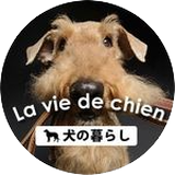 La vie de chien オンラインストア