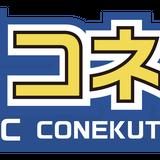 CCコネクトオンラインストア