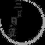 mikazukisou