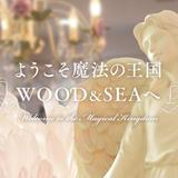 WOOD&SEA